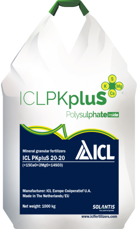ICL PKpluS 20-20 (+2MgO+15CaO+14SO3) ||| Агро центр «B&S Product» - фото