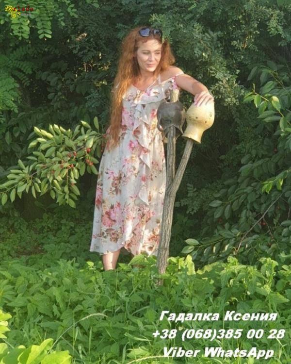 Отворот от соперницы Киев. Магические обряды Киев. - фото