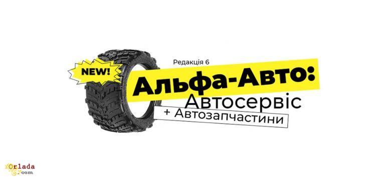 Рарус - автоматизация предприятий - фото