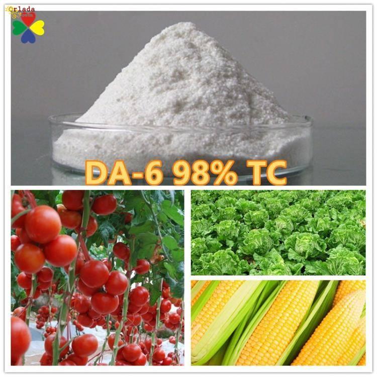 Гиббереллин Форхлорфенурон брассинолид  гетероауксин - фото