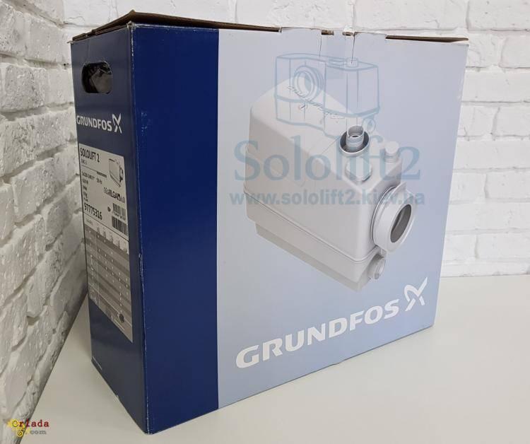 Grundfos Sololift2 CWC-3 - фото