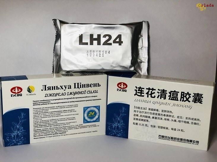 Капсулы Ляньхуа Цинвень Цзяонан Lianhua Qingwen Jiaonang от всех вирусных инфекций - фото