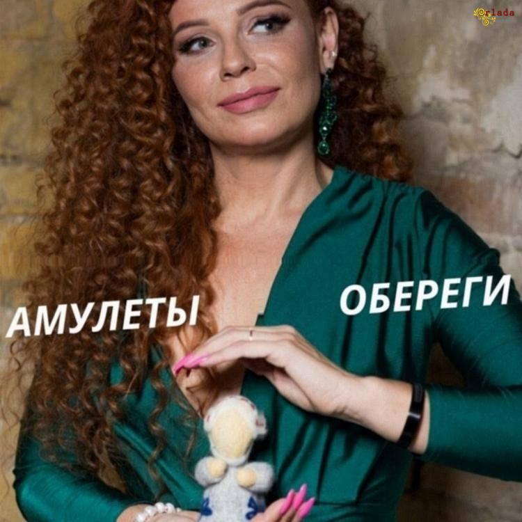 Магическая помощь в Киеве. Обряды любовные. - фото