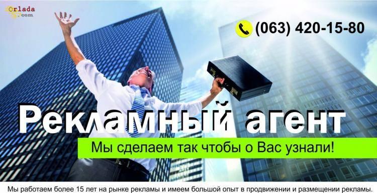 Рекламное агентство, маркетинг, менеджер, маркетолог, дизайнер, PIAR менеджер - фото