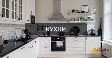 Мебель в Луганске и ЛНР - фото