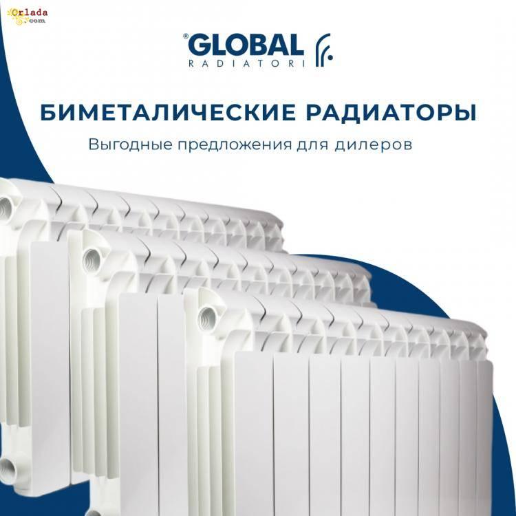 Радиаторы и котлы отопления. Дропшиппинг от поставщика - ОПТ - фото
