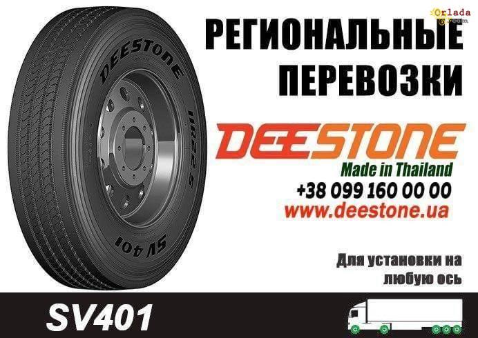 ✅☑✅Грузовая Шина 315/80R22.5 DEESTONE SV401 158/150L Универсальная / Рулевая. - фото