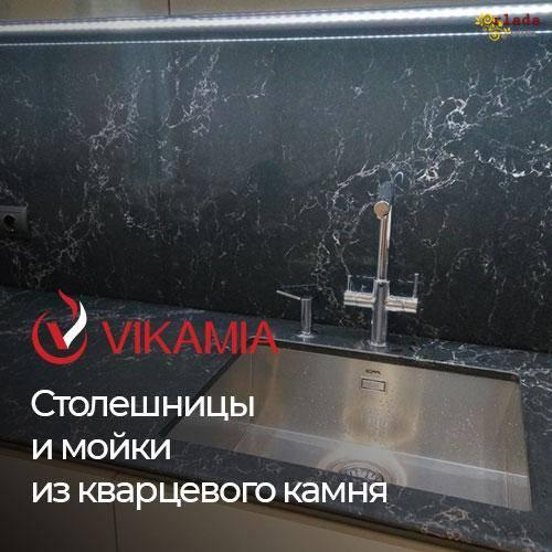 Квapцевые столешницы и кварцевые панели - изготовление, доставка, установка - фото