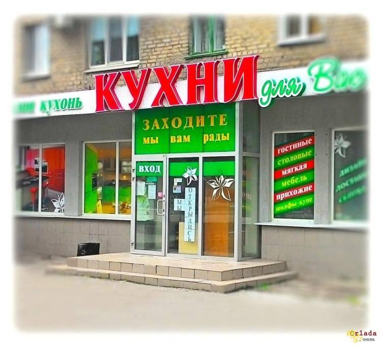 Мебель в Луганске и ЛHР - фото