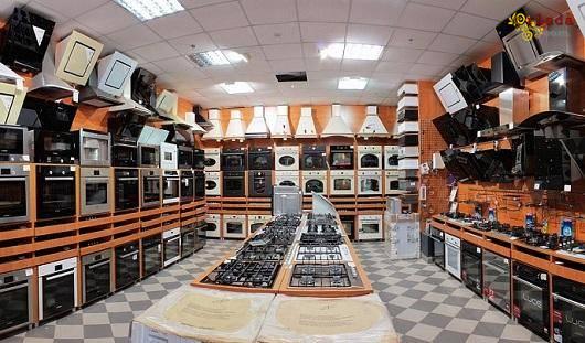Интернет магазин Бытовой Техники и Электроники Луганск - фото