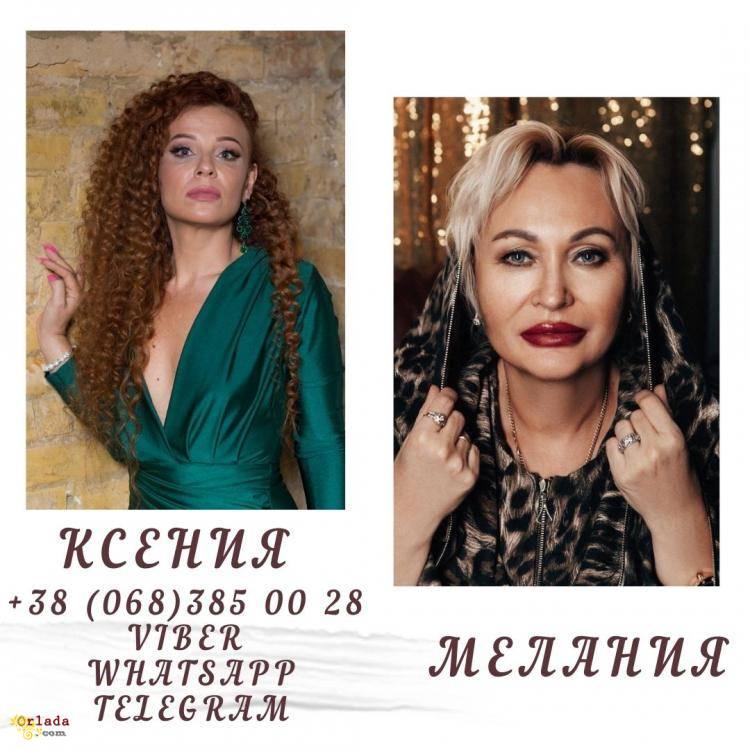 Сильная магическая помощь в решении любых вопросов Киев. - фото