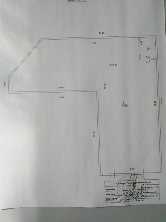 Аренда склада в  отдельно стоящем здании 180 м/2 - фото
