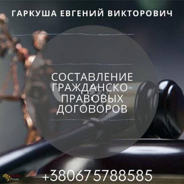 Адвокат по спорам с банками Киев. - фото