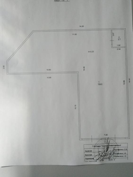 Аренда склада в отдельно стоящем здании 180 м/2, ул. Межигорская 87 А - фото