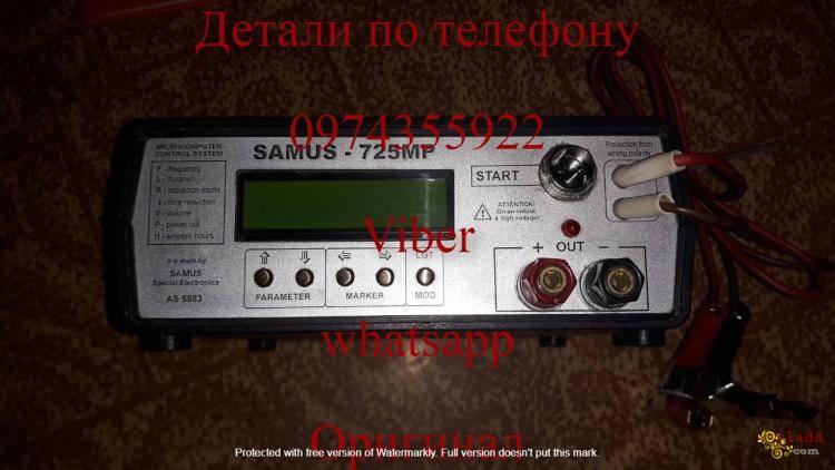 Сомолов Sаmus 1000, Sаmus 725 MS, Riсh P 2000 - фото