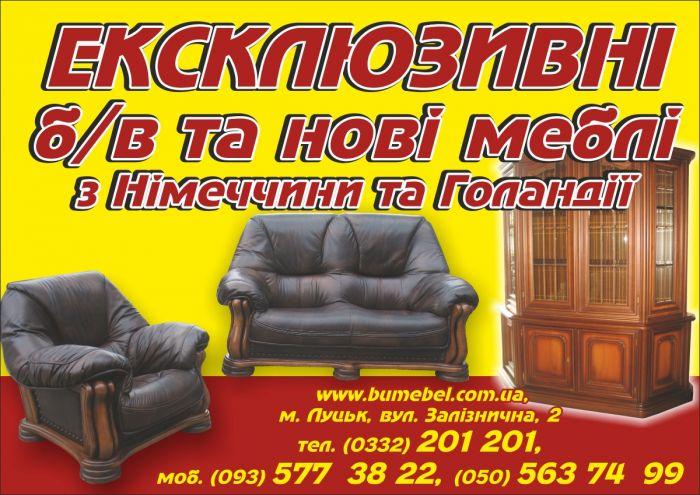 Мебель для гостиной Буфеты для гостиной б/у - фото