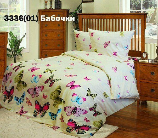Купити постільну білизну в Україні 8940b9ec52dd0
