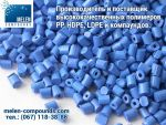 Поліпропілен (ПП) вторинний, гранули. - фото 0