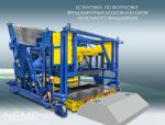 Установка УПБ-ФО для виробництва залізобетонних виробів - фото 1