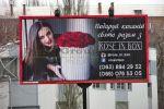 """""""Диарт Груп"""" - розміщення реклами в усіх містах України - фото 0"""