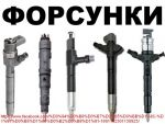 Ремонт форсунок Bosch, Delphi, Denso common rail. - фото 0