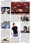 """Вийшов №15 випуск газети """"Кожен спроможен"""" - фото 1"""