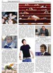 """Вийшов новий випуск газети """"Кожен Спроможен"""" - фото 3"""