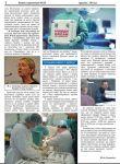 Вийшов новий випуск газети «Кожен Спроможен» №20 - фото 1