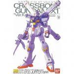 Сборная модель робот Gundam Crossbone 1/100 - фото 0