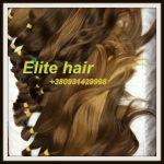Продати волосся дорого. Скупка волосся вся Україна. - фото 0