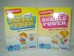 Bubble Power Baby пральний порошок для дитячих речей оптом - фото 3