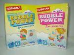 Bubble Power Baby пральний порошок для дитячих речей оптом - фото 0