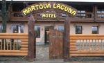 Готель Мартова Лагуна запрошує на відпочинок! - фото 3