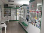 Аптека Продам/Аренда. - фото 1