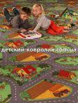 Килимок дитячий Farm. Дитячі килими в Інтернет-магазині. - фото 0