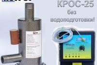 Отопление и сантехника Киев - фото 1