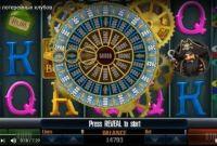 Игры и платформы для лотерейных пунктов и ставкоматов - фото 0