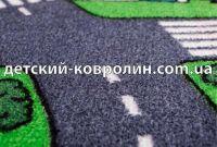 Детский ковер дорога City Life. Доставка по Украине - фото 0