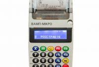 Продам касовий апарат ВАМП МІКРО - фото 3