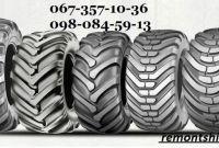 Новая шина для мини погрузчика типа bobcat 10-16.5 и 12-16.5 - фото 0