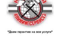 Киевская обл. КлинингСервисез Клининговая компания - фото 2