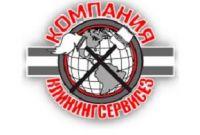 Киевская обл. КлинингСервисез Клининговая компания - фото 1
