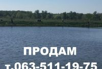Продаю земельну ділянку у Львові. Купить участок, продажа земли Львов - фото 0
