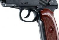 Продажа пневматических пистолетов - фото 4