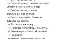 Магические услуги, Киев. Гадание на картах Таро, Киев. - фото 0
