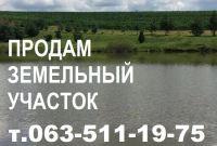 Продам земельный участок 5 га. Озера + Земля + Источники (У Трассы Стрый - Чоп). Продажа - фото 0