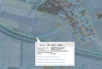 Ділянка під АЗС на трасі Т0401 Синельникове - фото 1
