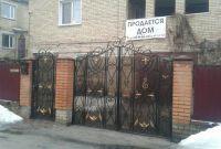 Сдам в долгострочную аренду (дедский сад, дом престарелых, клинику) - фото 3