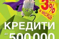 Кредит для частных предпринимателей от КредитМаркет Полтава - фото 1