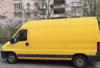 Грузоперевозки. Киев - Винница,  Кропивницкий, Днепр, Черкассы - фото 1